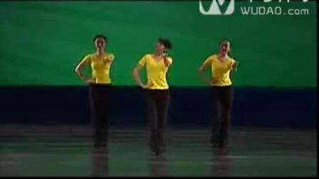 第三级5、滴滴答(胯的练习)-中舞网[wudao.com]