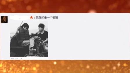 韩寒《乘风破浪》剧透 赵丽颖演邓超妈 161208