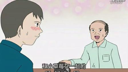 搞笑日和漫画中文版《家庭教师》