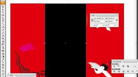 Adobe Illustrator 视频 教程—0046(包装盒设计)