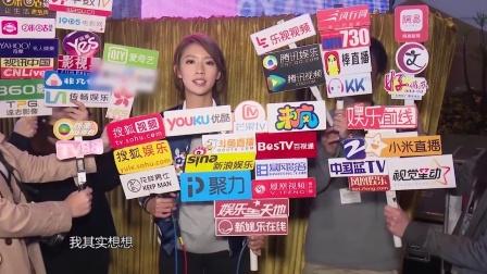蔡思贝避谈分手传闻 黎耀祥否认毛舜筠不满TVB离开 161209