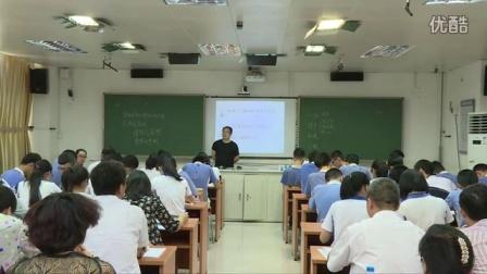 高二语文《礼拜二午睡时刻》教学课例平冈中学