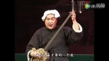 6陕北说书《大小老婆》.m701
