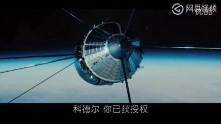 人类首次载人宇宙飞船的发射到降落