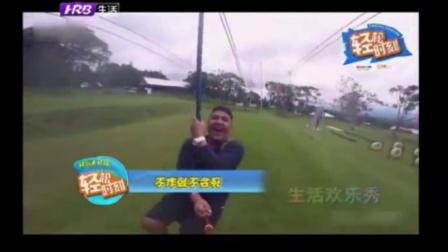 哈尔滨电视台:轻松时刻2016.12.05