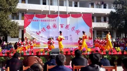 隆回县 金太阳幼儿园 2016年镇艺术节 表演