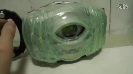【简略介绍】假面骑士ghost腰带感恩魂无限魂necrom眼魂(想看详细介绍可以翻阅我以前视频)