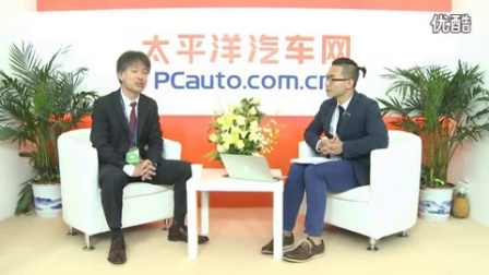 [P]2016车展 专访一汽丰田 企划部副 吉村郁夫lz0 新浪汽车 爱卡汽车东风小康