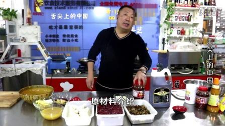 冷锅串串的做法,油碟的做法,干碟的做法。