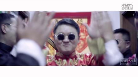 王瀚&李晓平顶山中信国安婚礼MV