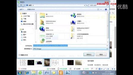 16G钢筋平法图集讲解01 重庆锦兴教育