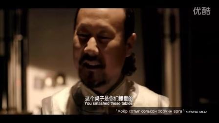 mongol tulgatnii 100 erhem  腾格尔 (超清)