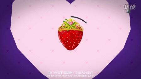 ShangGo红颜初熟时 红颜草莓现正上市