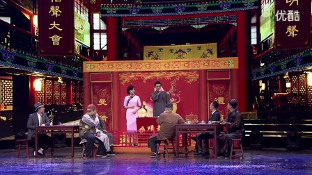 [完整版]袁姗姗常远《八月桂花香》161126喜剧总动员3金星秀