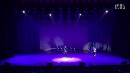 天津商业大学艺术学院2016元旦晚会宋鑫老师吉他弹唱