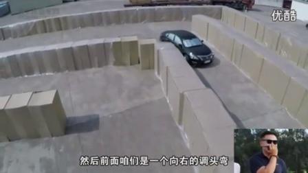 [汽车]东风日产天籁安全挑战赛rr0 新浪汽车 爱卡汽车东风小康