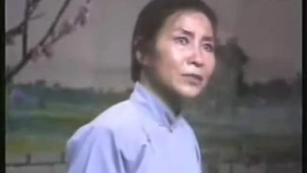 眉戸戏《梁秋燕》(全本)李瑞芳主演@眉户迷迷@