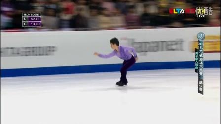【哇哈體育】2016.12.09 花式滑冰大獎賽 總決賽 男單短曲 ELTA HD 1080P 國語