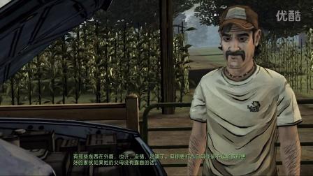 Telltale Games《行尸走肉第一季》01 游戏实况解说【兔子jarvis】