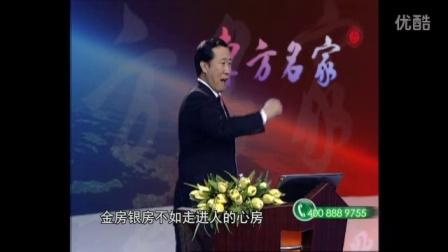 销售口才 杨涛鸣演讲视频 业务员口才训练