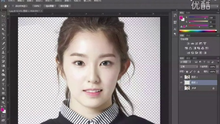 photoshop入门学习 ps钢笔抠图教程 pS软件