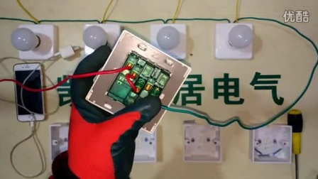 暗装一开五孔单控 开关控制插座接线视频