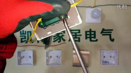 暗装一开多控接线视频