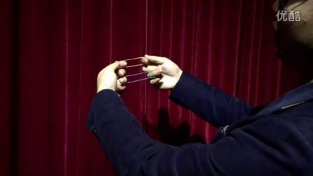 【会魔术20】皮筋变色穿越 超帅皮筋魔术教学