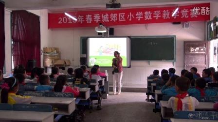人教版三年级下册《口算乘法》姜志群(1)