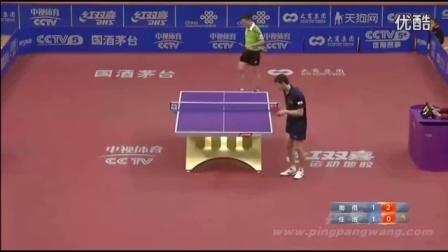 2016中国乒乓球超级联赛 男团 深圳宝安明金海vs八一大商 第四盘 周雨vs任浩 乒乓球比赛视频 完整版_高清