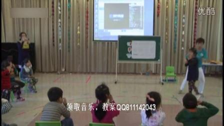 最新幼儿园律动音乐公开课大班韵律《蛀虫和牙齿》