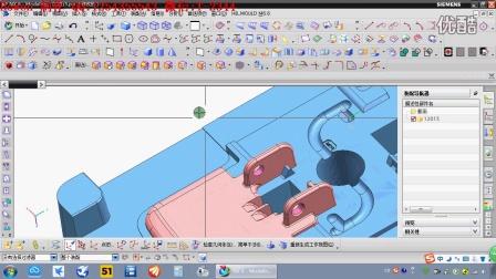 塑胶模具设计第33讲之什么叫碰穿(破) 插穿(插破)和枕位—Bowen 制作