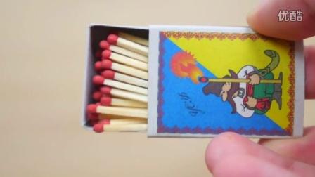 Awesome Magic Tricks