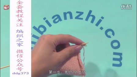 手工织围巾花样和针法a伏针收针编织(8)a给男生织围巾代表什么颜色