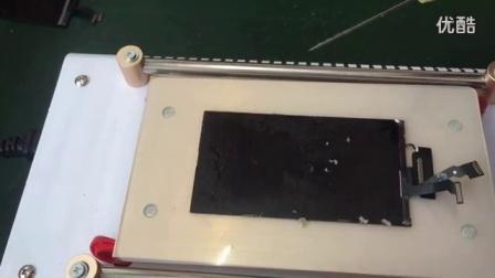 除胶神器SMD-GRT06除苹果原厂胶_标清
