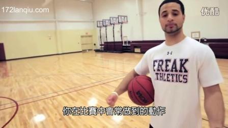 篮球连过三人的运球训练教学