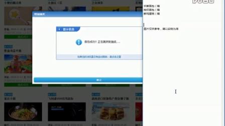 胖次网,会员福利抽奖2016.12.11#49-50-51