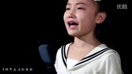 8岁单亲小女孩歌唱【我的爸爸】唱哭天下离婚男女