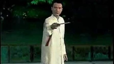 杨式太极拳24式说口令_太极拳网广场舞踩踩踩_太极拳自学教程下载