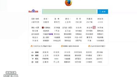 Centos7搭建OpenStack环境(下)