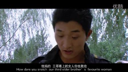 李小龙双节棍传奇