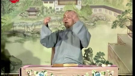 长篇评话《三国·诸葛初用兵》02.徐元直席间谈相.陆耀良【苏州评弹】