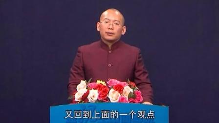 光头刘进:7Q建营销系统_4