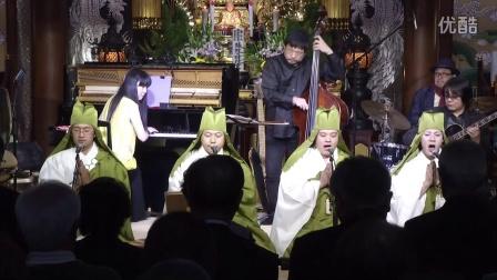 第4回 常在寺 音楽祭