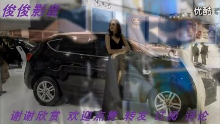 DJ舞曲-爱火-蓝琪儿-俊俊影音