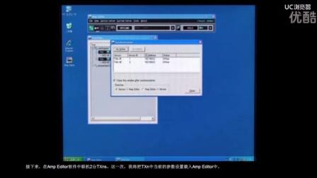 TXn 功放 Vol. 2 _ Amp Introduction