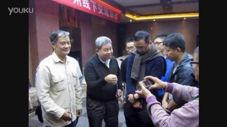 12月11日HIFIDIY广州线下交流会- 红山老猫专场记录(三)