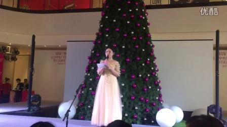 主持人王佳视频 运达中央广场圣诞亮灯仪式