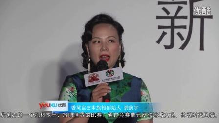 2016世界旅游形象小姐大赛中国总决赛新闻发布会在京隆重举行