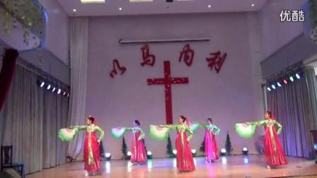 基督教舞蹈《引路星》